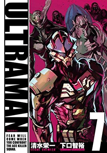 ULTRAMAN7(ヒーローズコミックス)