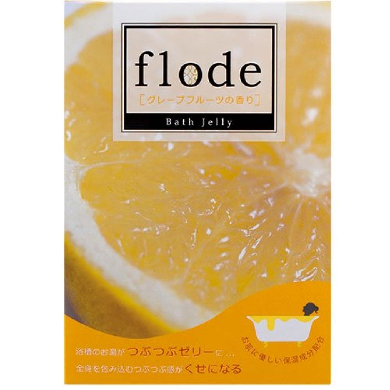 フロントピンク十代【フローデ バスゼリー グレープフルーツの香り】
