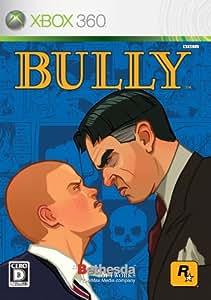 BULLY(ブリー) - Xbox360