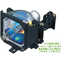 IPX TLPLW10 東芝プロジェクター用交換ランプ【メーカー四ヶ月保証】対応機種 TDP-T100(J)/TDP-TW100(J)