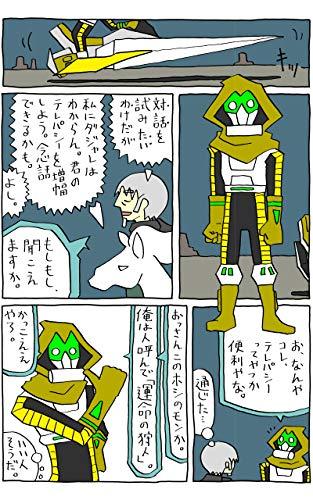 [画像:第3話: VS Destiny Hunter Heros & Villains]
