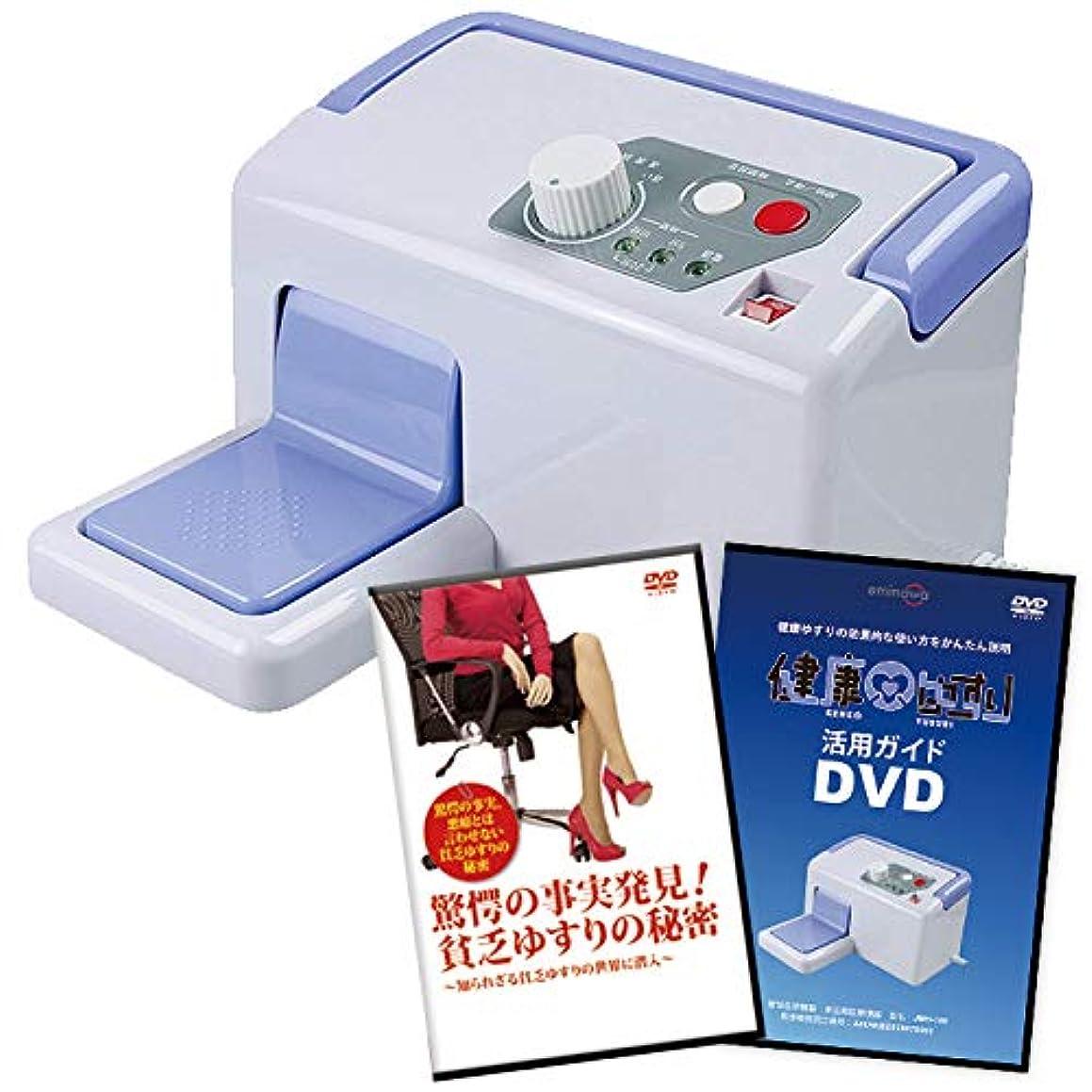 ペリスコープクラック簡略化する健康ゆすり 股関節 DVD2枚プレゼント「貧乏ゆすりの秘密」「活用ガイド」特典 取扱説明書(※使い方ガイド) 1年間保証書付き 合計5点セット