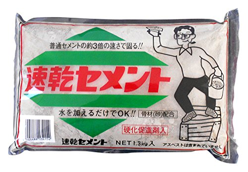 家庭化学 速乾セメント グレー 1.3kg