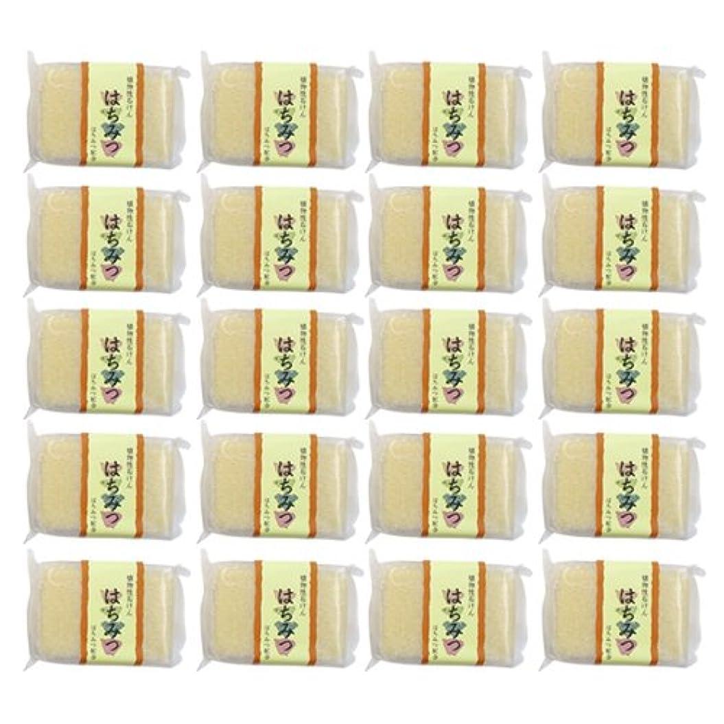 委員会描くチケット植物性ソープ 自然石けん はちみつ 80g×20個セット