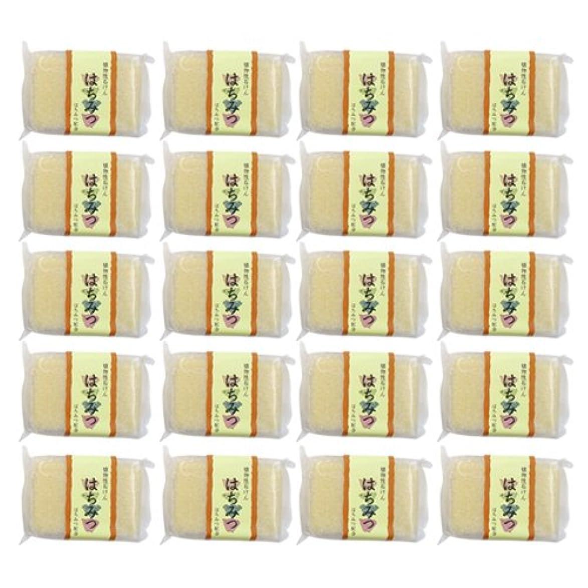 バトルラボ政権植物性ソープ 自然石けん はちみつ 80g×20個セット