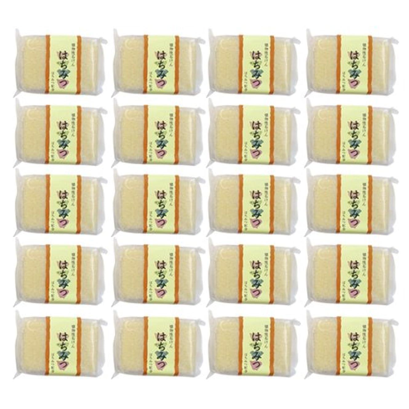ピア学生スタジアム植物性ソープ 自然石けん はちみつ 80g×20個セット