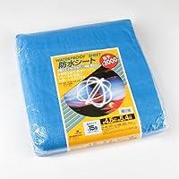防水シート #3000 ブルー 約4.5m×約5.4m