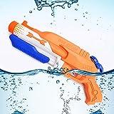 Wishtime ポンプアクションウォーターガン 2500cc 水鉄砲 2水出口 超強力飛距離 8-10m おもちゃ