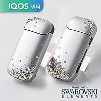 【iQOS 専用フルカバー シルバー】受注生産 新型iQOSも対応 正規スワロフスキー ビジュー デコレーション アイコス ケース シルバー スワロ デコ キラキラ ifs-b-030clara