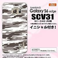 SCV31 スマホケース Galaxy S6 edge カバー ギャラクシー S6 エッジ イニシャル 迷彩B グレーB nk-scv31-1161ini H