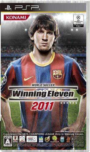 ワールドサッカー ウイニングイレブン 2011 - PSP
