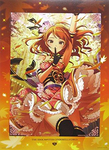 一番くじ アイドルマスター シンデレラガールズ~Autumn!~ B賞 ビジュアライズボード 北条加蓮 1点