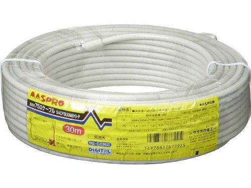 マスプロ電工 家庭用75Ω4Cケーブル 灰色 30m S4CFB30M H -P