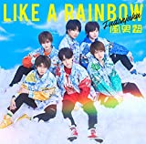 LIKE A RAINBOW (初回限定盤A)