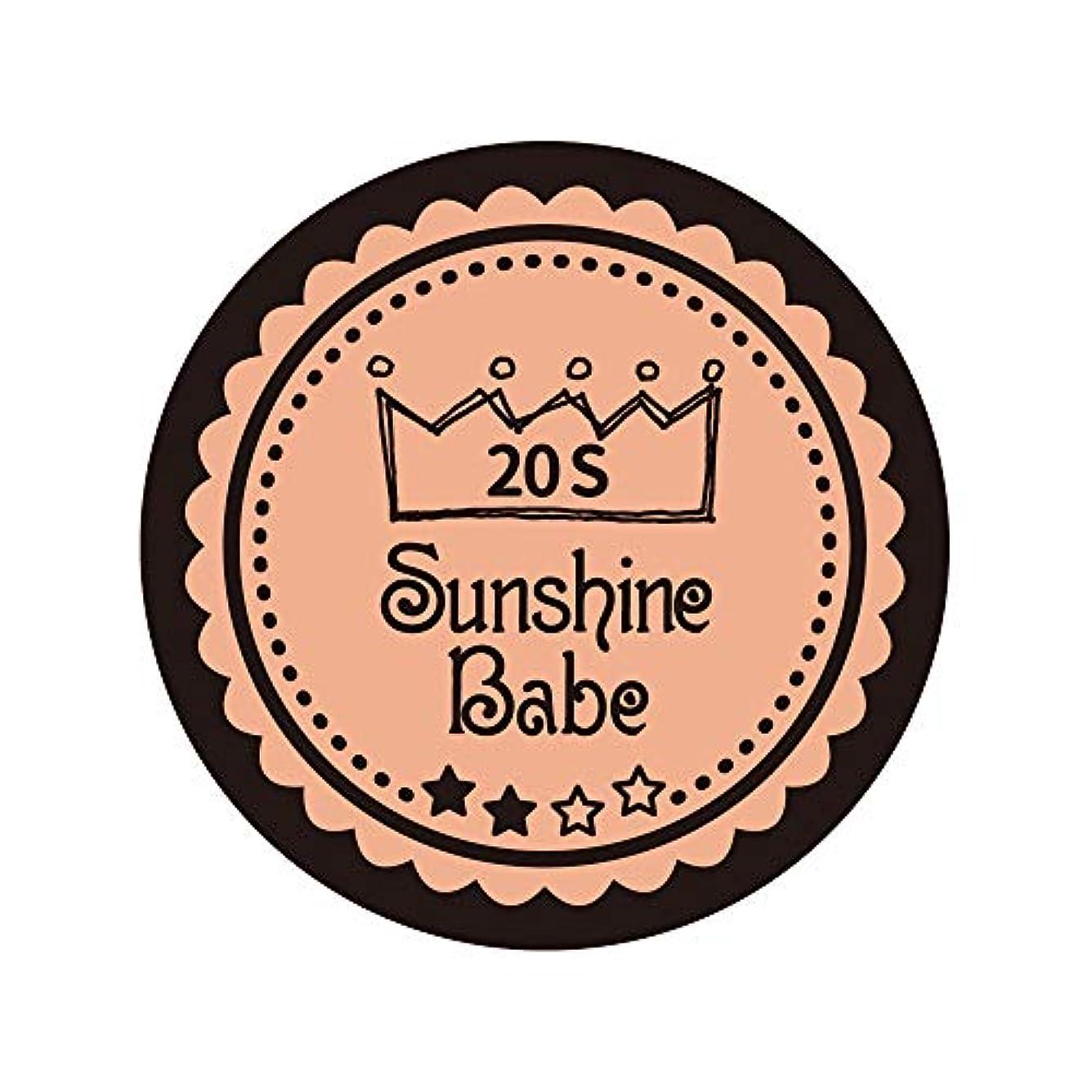 ディンカルビル汚染チューリップSunshine Babe カラージェル 20S ヌーディベージュ 2.7g UV/LED対応