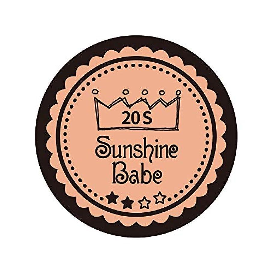 青染料抜け目がないSunshine Babe カラージェル 20S ヌーディベージュ 2.7g UV/LED対応