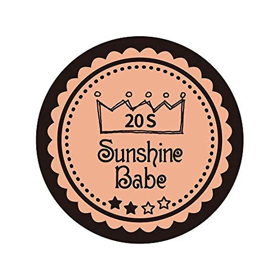 ヤングスーツ噴火Sunshine Babe カラージェル 20S ヌーディベージュ 2.7g UV/LED対応
