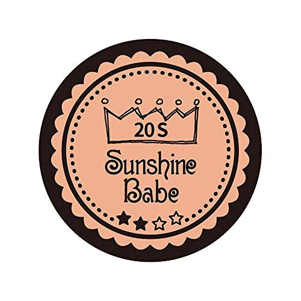 レポートを書く解釈余分なSunshine Babe カラージェル 20S ヌーディベージュ 2.7g UV/LED対応
