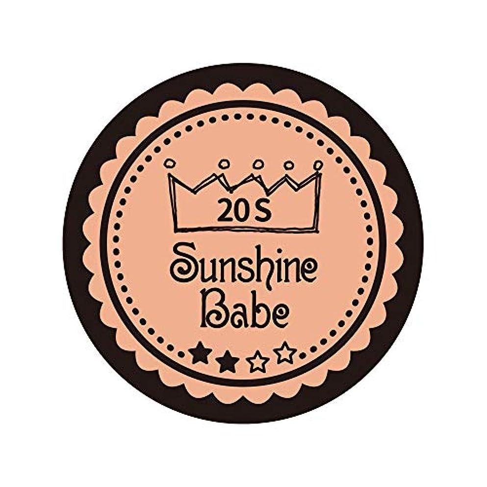 弁護フォーカス試みるSunshine Babe カラージェル 20S ヌーディベージュ 2.7g UV/LED対応