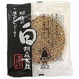 岩田コーポレーション 肥後の白胡麻太鼓 1枚×10袋