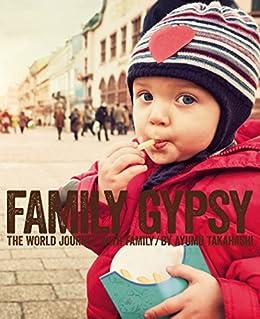 [高橋 歩]のFAMILY GYPSY 家族で世界一周しながら綴った旅ノート