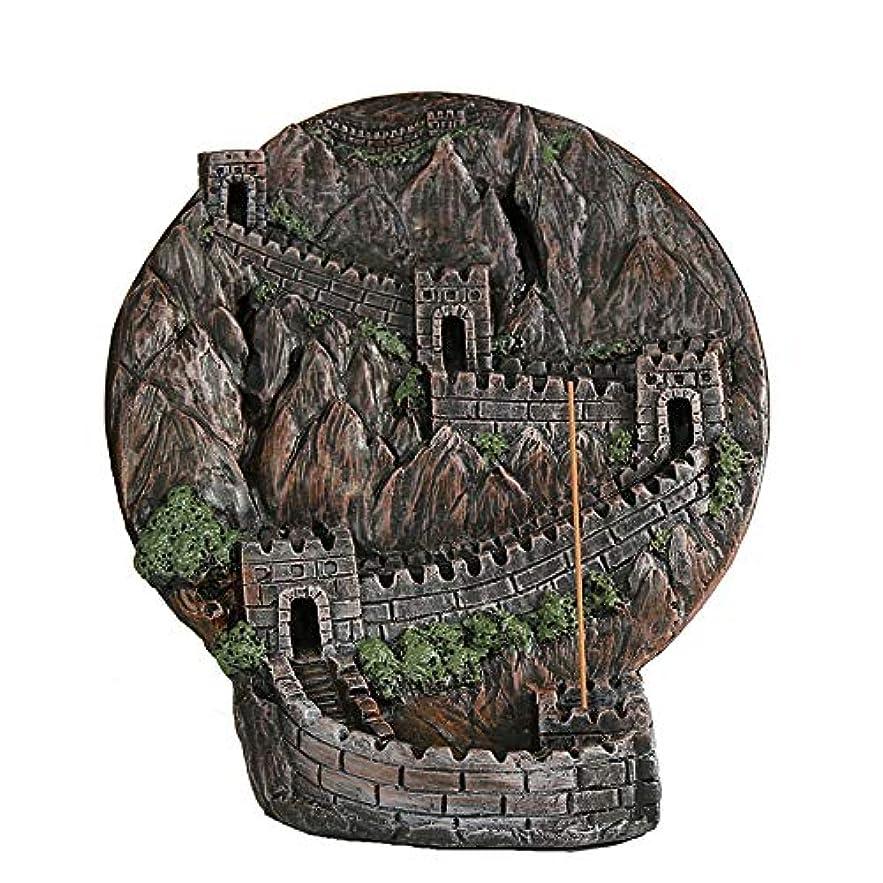 キュービック座標計画的PHILOGOD 香炉 ストーンパウダー万里の長城逆流香炉 香皿 クラフト飾りお香 ホルダー/香立て