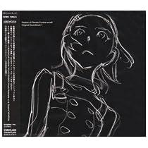 『交響詩篇エウレカセブン』CDセット