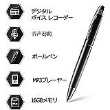 EVISTR ペン型ボイスレコーダー 16GB ICレコーダー 録音機 192Kbps 高音質 小型軽量 USBで充電可能 ノイズキャンセリング技術搭載 MP3プレーヤー機能 (方型)