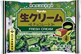 フルタ製菓 生クリームチョコ宇治抹茶 20個