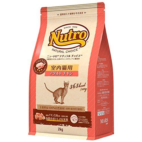 ニュートロ ナチュラルチョイス キャット 室内猫用 アダルト チキン 0.5kg