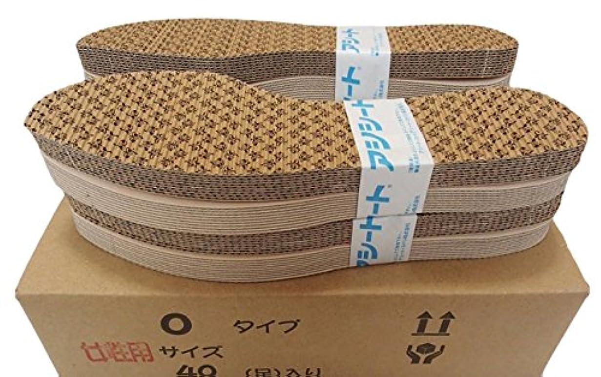 合法意図的過言お徳用タイプのアシートOタイプ40足入 (23.5~24cm 女性靴用)