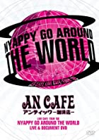 LIVE CAFE・TOUR '08 NYAPPY GO AROUND THE WORLD [DVD](在庫あり。)