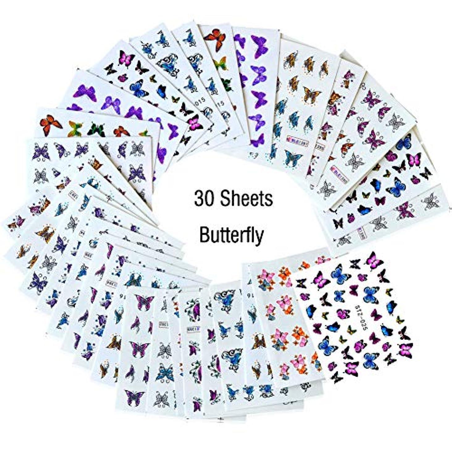 放射する悲惨なバスルームLookathot 30枚ネイルアートステッカーデカール蝶デザインパターン水スカイスター箔紙印刷転写diy装飾ツールアクセサリー