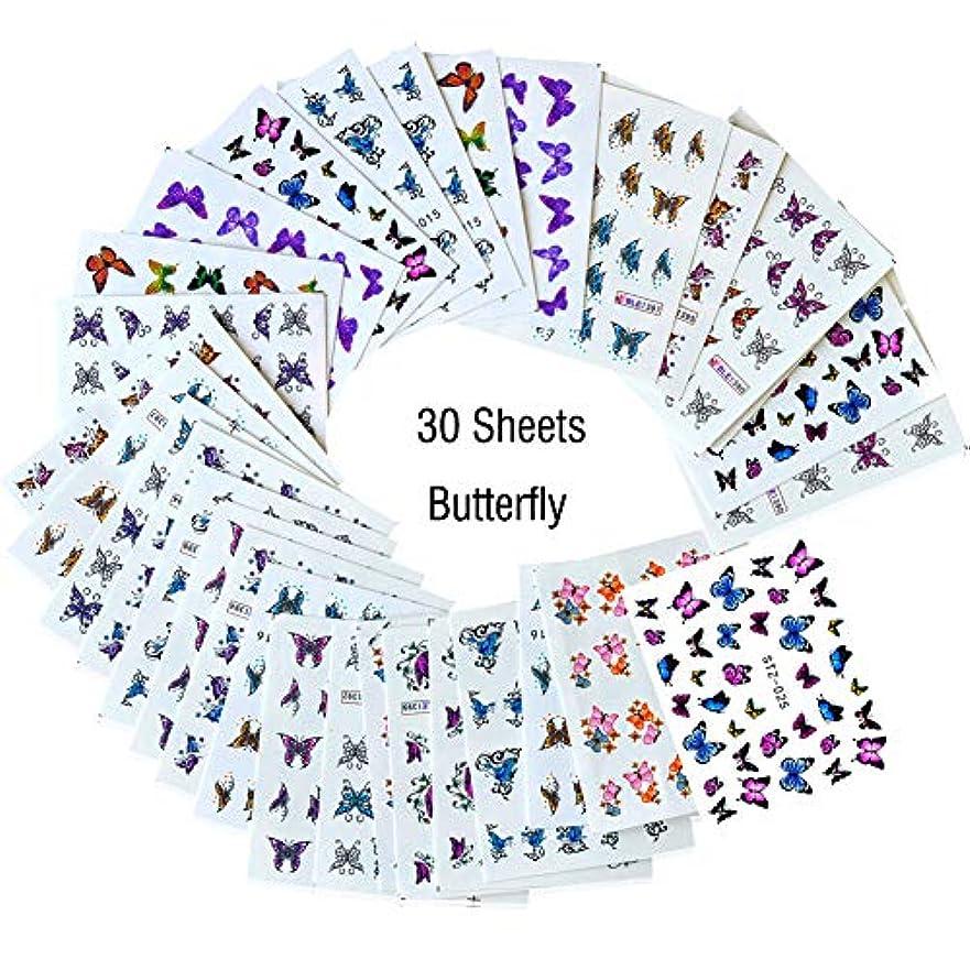 寛大さ落ち着いてどこでもLookathot 30枚ネイルアートステッカーデカール蝶デザインパターン水スカイスター箔紙印刷転写diy装飾ツールアクセサリー