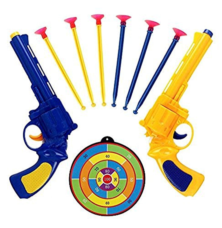 [シンディウィル]Cindy&Will 2Pcs Safe Environmental Friendly Multiplayer Pretend Play Cosplay Toy Gun Blasters with 6pcs [並行輸入品]