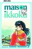 Maison Ikkoku 5 (Maison Ikkoku)