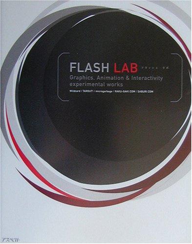FLASH LAB (パワー・クリエイターズ・ガイド)の詳細を見る