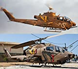 ハセガワ 1/72 イスラエル空軍 AF-1F コブラ プラモデル 02130