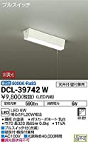 大光電機(DAIKO) LEDキッチンライト (LED内蔵) LED 6W 昼白色 5000K DCL-39742W