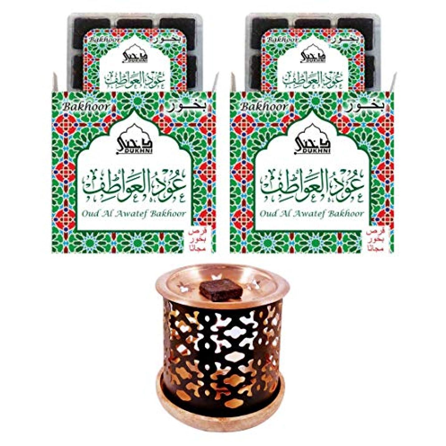 Dukhni DUK-Oud Al Awatef Bakhoor (M) + スノーフレーク エキゾチックな香炉 燃焼