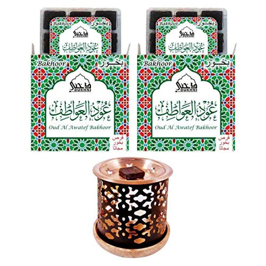 トン絶え間ないパーツDukhni DUK-Oud Al Awatef Bakhoor (M) + スノーフレーク エキゾチックな香炉 燃焼