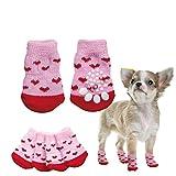 わんちゃん にゃんこ のおしゃれや足の保護に 滑り止め付き ソックス くつした 靴下 犬 猫 ペット 用 (ピンクハートS)