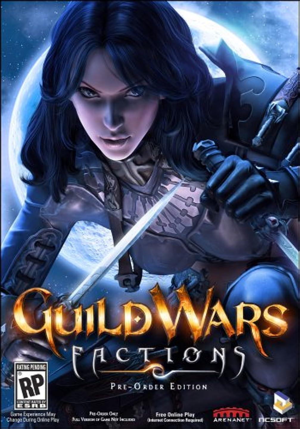 公検閲効果Guild Wars Factions Pre-sale Disk [Does not contain full game] (輸入版)