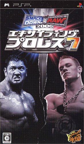 エキサイティングプロレス7 SMACKDOWN! VS. RAW 2006 - PSP