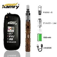 Kamry Electronice タバコ X8j ロータリー電圧レギュレータ X6V2 ダブル加熱線アトマイザー1500mah バッテリー e-パイプキット (ウッドカラー)
