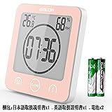 BaLDR 防水時計 お風呂 シャワーデジタル時計 タイマー 温度湿度計 置き・掛け・貼り付け時計 吸盤 防滴 防塵 (ピンク)