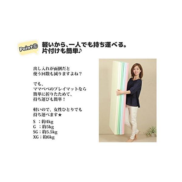 ALZIP mat エコカラー 【子供用プレイ...の紹介画像5