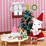 シルバニアファミリー ショコラウサギちゃんとクリスマスセット セ-174