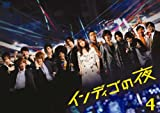 インディゴの夜 DVD-BOX 4[DVD]