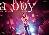 a boy ~3rd Live Tour~[DVD]